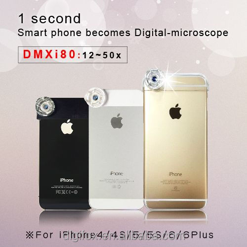 DMX 4 to 50x Smart mobile optical lens of phone micro lens