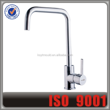 High Quality Kitchen Sink Tap