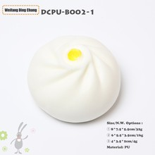 Custom Size Chinese Bun Shape Anti Stress Toy Ball Super Soft