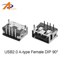 Standard USB-A Type Female 4 Pin DIP Right Angle PCB Mount Soldering USB 2.0 Jack Plug Port Connector Replacement for Laptop