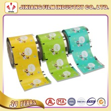 PET/Aluminum Foil plastic laminated food packaging roll film for Automatic Machine