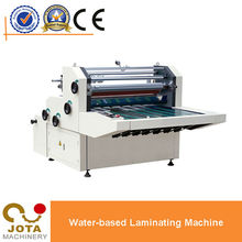 Water Based Glue Film Paper Laminating Machine