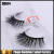 3D mink lashes with custom magnetic paper square packaging