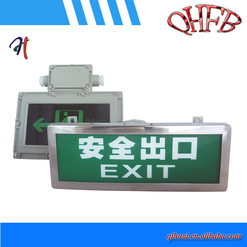 Ex proof LED Emergency Exit Sign Lights
