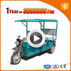 best seller gas motor tricycle with high quality