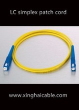 10m LC/LC outdoor fiber optic patch cord