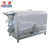 High Quality Commercial Coffee Roaster Machine,Coffee Roasting Machines For Sale