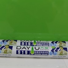 DY919 Varieties Usage Decorate Special Glass Glue/ Neutral All Purpose Silicone Sealant