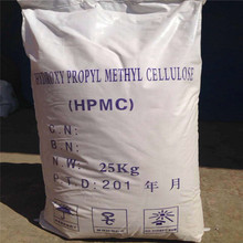 hydroxypropyl methylcellulose hpmc tile additives use consutruction chemical hpmc cellulose