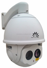 Best Seller outdoor PTZ Dome Infrared Camera