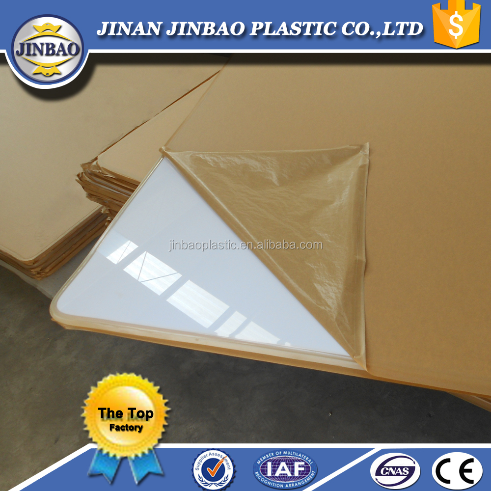 Manufacturer of acrylic pmma sheet for <strong>plastic</strong> advertising LED <strong>material</strong>