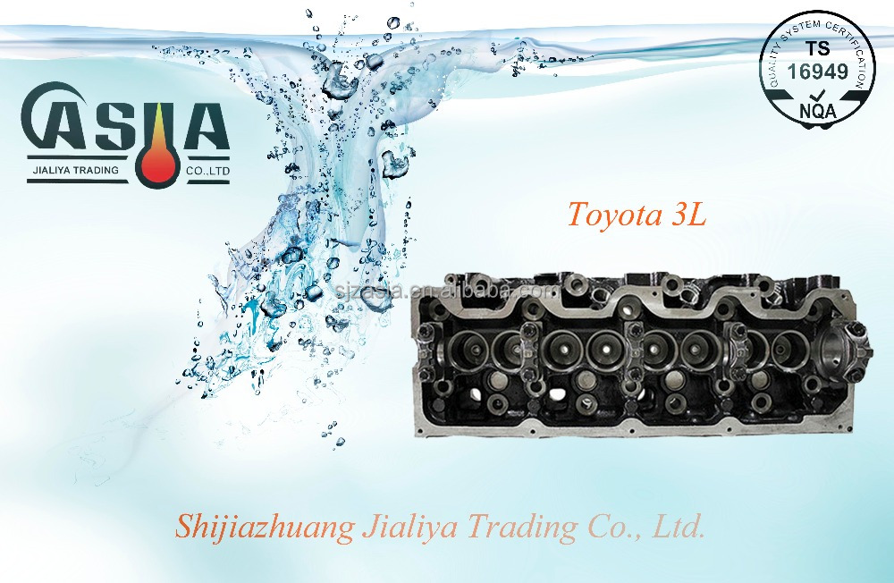 Toyota 3L Cylinder Head for Toyota Hilux, Hilux Surf, 4Runner, HiAce