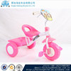 shanghai fair beautiful baby stroller tricycle/simple design baby tricycle,fashional design kids bicycle factory directly wholes