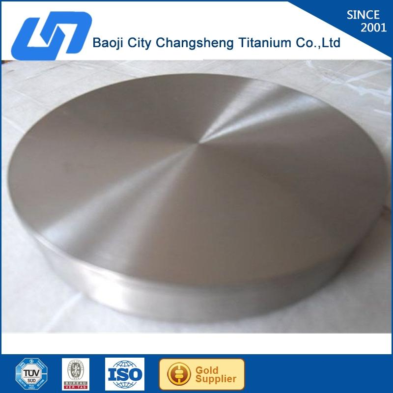 customed sial rotary targets used for industrial
