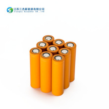 Manufacturer supply lithium cell 24v 40ah pack li ion batteries for sale