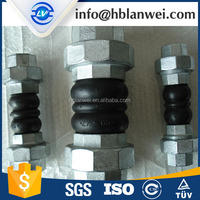 DIN standard flange type rubber compensator flexible expansion pipe joint