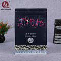 Custom gavure printed matte mylar foil stand up pouch coffee body scrub packaging plastic aluminum zipper top flat bottom bags