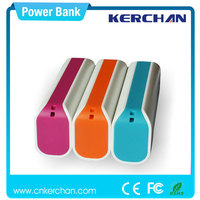 2015 hot selling mini power bank,alibaba mobile power bank,automatic battery charger circuit