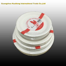 China making 12 inch paper plates exporter,5''paper plate/household items