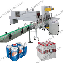PE film shrink packing machine /bottle sleeve wrapper thermal shrink packer