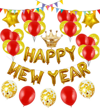 "New Year celebration 16 ""letter Happy New Year aluminum film balloon set New Year party decoration balloon"