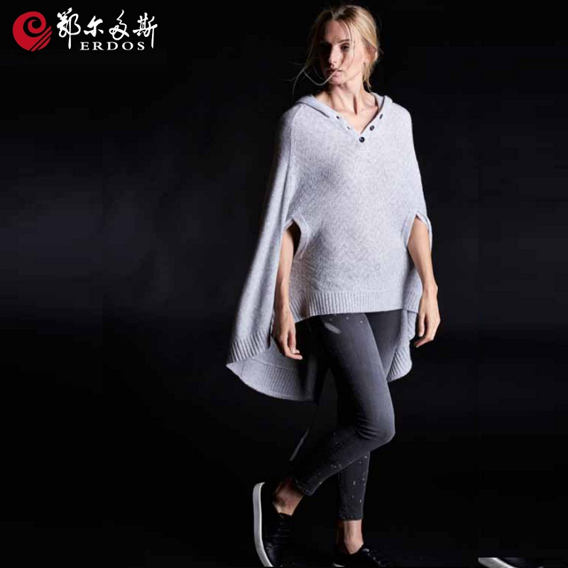 2016 Erdos woman hooded cashmere cape