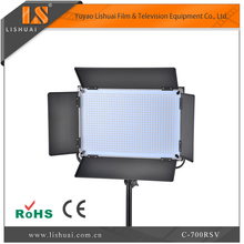 High Power LED Video Studio Video Panel Light