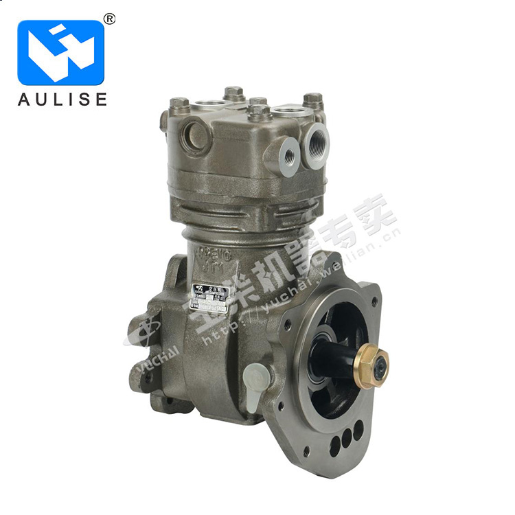 Original Yuchai engine parts L3E00-3509100 Air Compressor