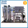 ZHP reverse osmosis pure water machine ro water treatment plant
