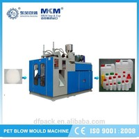 automatic blow molding machine extrusion type plastic dolls making machine plastic barrel making machine made in china EMB-5L