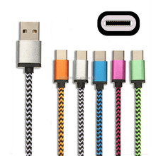 Whole High Quality Fabric Braided Double Sided Micro USB Cable for Android