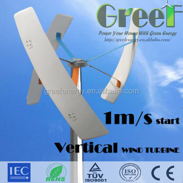 Wind turbine in homes, domestic vertical axis wind generator 500W 12V-24V, VAWT