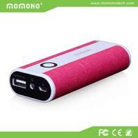 power bank for lenovo k900 with high quality and factory price