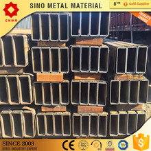 supply erw square steel tube hollow section pipe square pipe hollow section