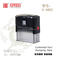 High Quality Office Self Inking Rubber