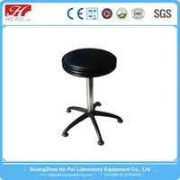 High Quality HoPui adjustable lab stool with Adjustable Height