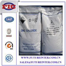Zinc Carbonate Powder Basic Various Uses