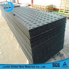 Have a certain security performance of grounding protection mat mat mat / cover / road