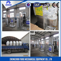 Top quality mini pasteurizer/commercial milk pasteurizer for sale