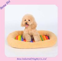 Wholesale Fleeces Cute Cheap Pet Beds Rainbow Dog Beds