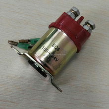 120A contact rating auto relay