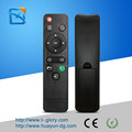To customize the android TV box of infrared remote control and remote control car