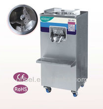 high technology automatic making gelato machine