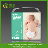 Nonwoven bags baby diaper manufacturers in China