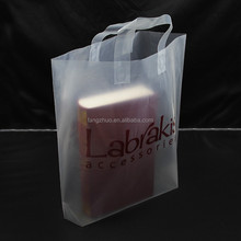 professional plastic bag manufacturer in China