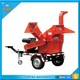 India price tree cutting machine/log tree mobile crusher