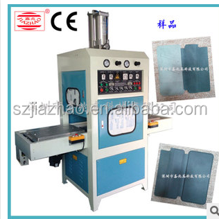 best sale high frequency machine from Hunan