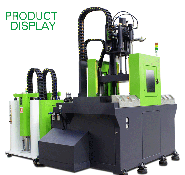 130T liquid silicone rubber injection molding machine for shower