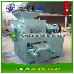 commercial rice husk charcoal ball briquettes machine for sale