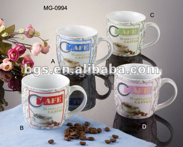 unique coffee mug sets